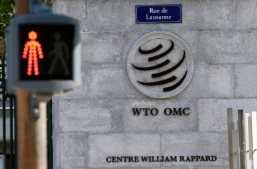 Trump administration says U.S. mistakenly backed China WTO accession in 2001