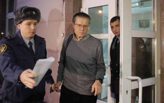 Russian ex-minister Ulyukayev tells court he is victim of 'monstrous setup'