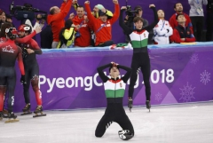 Short track: Hungary storms to first Winter Games gold