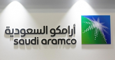 "NYSE sees no need to ""bend over backwards"" to woo Aramco IPO"