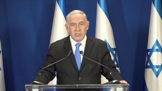 Israeli police to recommend indicting Netanyahu over alleged bribery in two cases: media