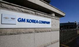 South Korea kicks off due diligence on GM's South Korean unit: KDB