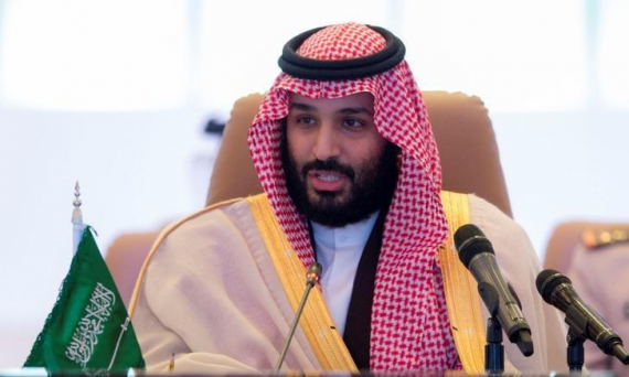 Saudi Arabia to seek extradition of corruption suspects